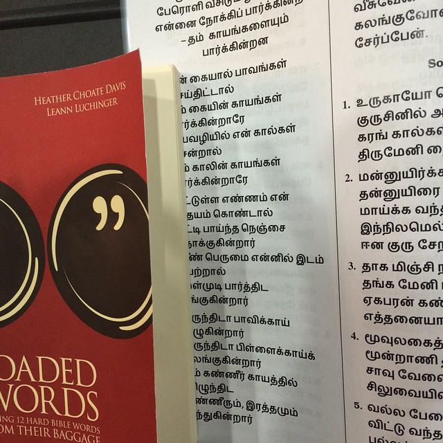 Loaded Words & Tamil songs
